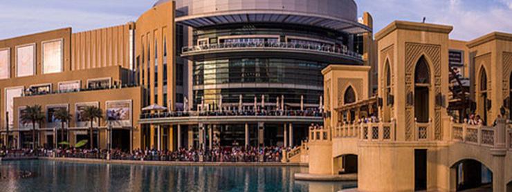 Dubai alışveriş merkezi