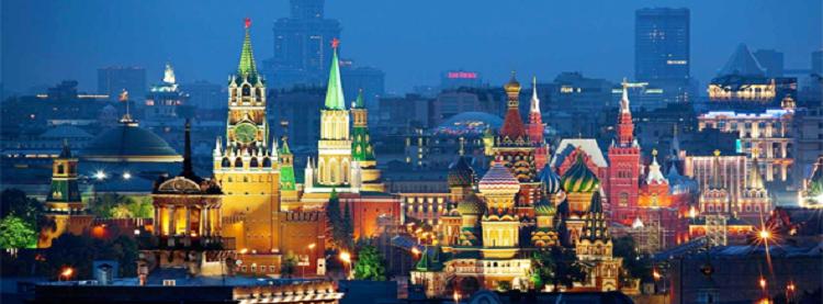 Rusya Moskova THY Uçak Bileti Duyuru