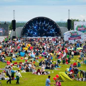 En İyi Müzik Festivalleri